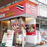ティーヌン青山店
