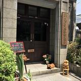 (株)亀の子束子西尾商店