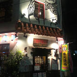 瀬戸海人 広島駅西店