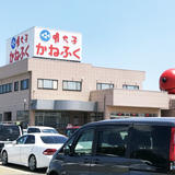 (株)東京かねふく めんたいパーク直売店