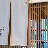 ぎおん 徳屋 原宿店
