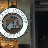 【閉店】アイランド ヴィンテージ コーヒー(Island Vintage Coffee)青山店