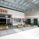 【深蒸し茶製法のぐり茶専門店】 ぐり茶の杉山 本店