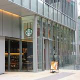 スターバックスコーヒー KITTE名古屋店