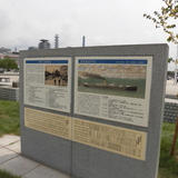 神戸港移民船乗船記念碑