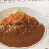 キッチン富ヶ谷