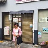 小川町移住サポートセンター