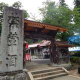 西福寺 開山堂