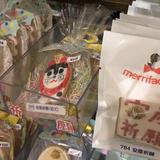 merrifactury 銀座店