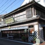 松井真珠店