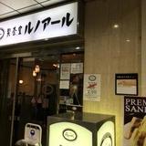 ルノアール新宿西口エステックビル店