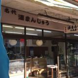 川西屋 本店