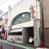 TIMES CAFE (タイムズ カフェ)