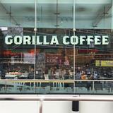 【閉店】ゴリラ コーヒー エソラ池袋店
