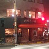 シェイクツリー バーガー&バー (shake tree burger&bar)