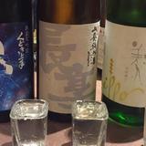 佐勘 梅田店