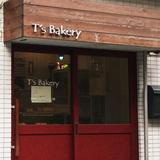 ティーズ ベーカリー (T'S Bakery)
