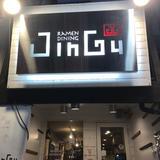 原宿 ラーメン店 牛骨ラーメン Jingu