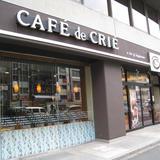 カフェ・ド・クリエ 道玄坂上店
