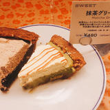 The Pie Hole Los Angeles GINZA SIX店