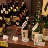 株式会社 小坂酒造場