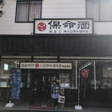 (有)入江豊三郎本店 渡船場店