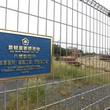 官営八幡製鐵所旧本事務所眺望スペース