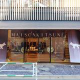 Maison Kitsune Tokyo at Daikanyama