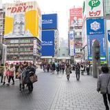 秋の大阪デートアジア風情満開