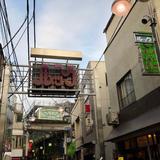 高円寺ルック商店街 南入口