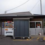 道の駅キラメッセ室戸