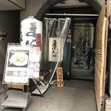 まにん 恵比寿店(MANIN)