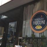 ムグニ|MUGUNI