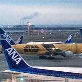 羽田空港 国内線第2ターミナル