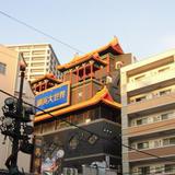 横浜大世界