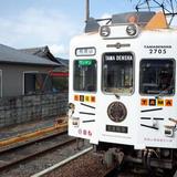 憧れの「たま電車」に乗車!一日和歌山観光