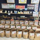 豆工房 コーヒーロースト 勝川店