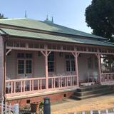 旧横浜ゴム平塚製造所記念館 八幡山の洋館