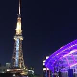 名古屋 美術展とご飯の旅