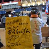 浅草 花月堂 本店