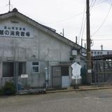 富山県営渡船 越ノ潟発着場