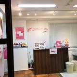 ガールズミニョン(プリクラ専門店)鎌倉小町通り店