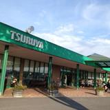 ツルヤ 軽井沢店