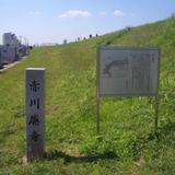 赤川廃寺跡