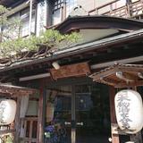 鎌先温泉 最上屋旅館