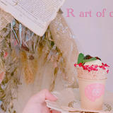 R ART OF COFFEE