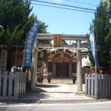 西九條神社