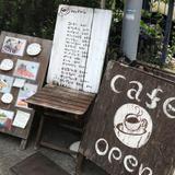 メルキュールカフェ