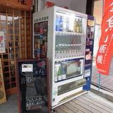 金魚自販機