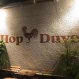 ホップ デュベル(HopDuvel)